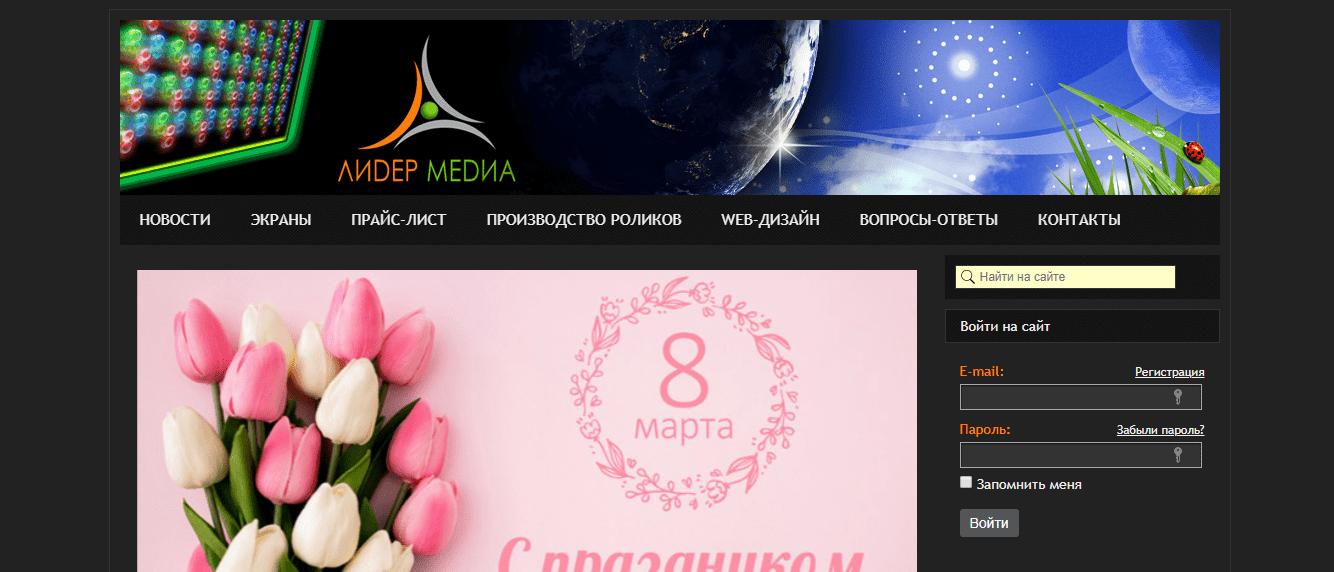 LeaderMedia