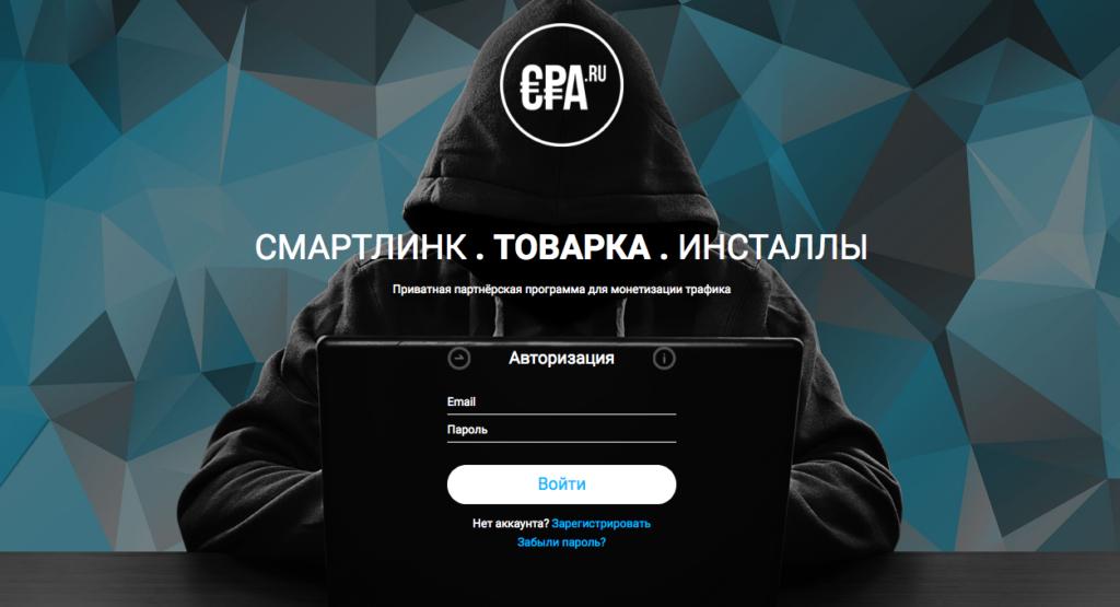About CPA.ru