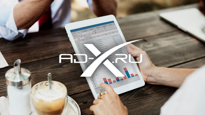 Affiliate network AD-X