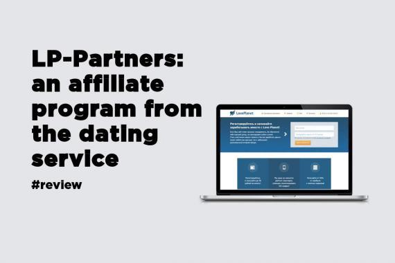 Dating affiliate-program